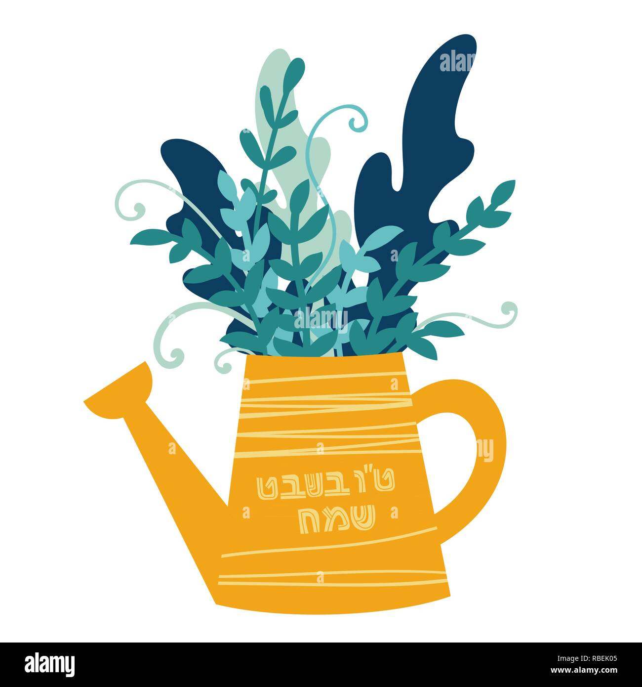 Tu bishvat - New Year for Trees, Jewish holiday. Text Happy Tu Bishvat on Hebrew. Colorful vector illustration. Isolated on white background - Stock Vector