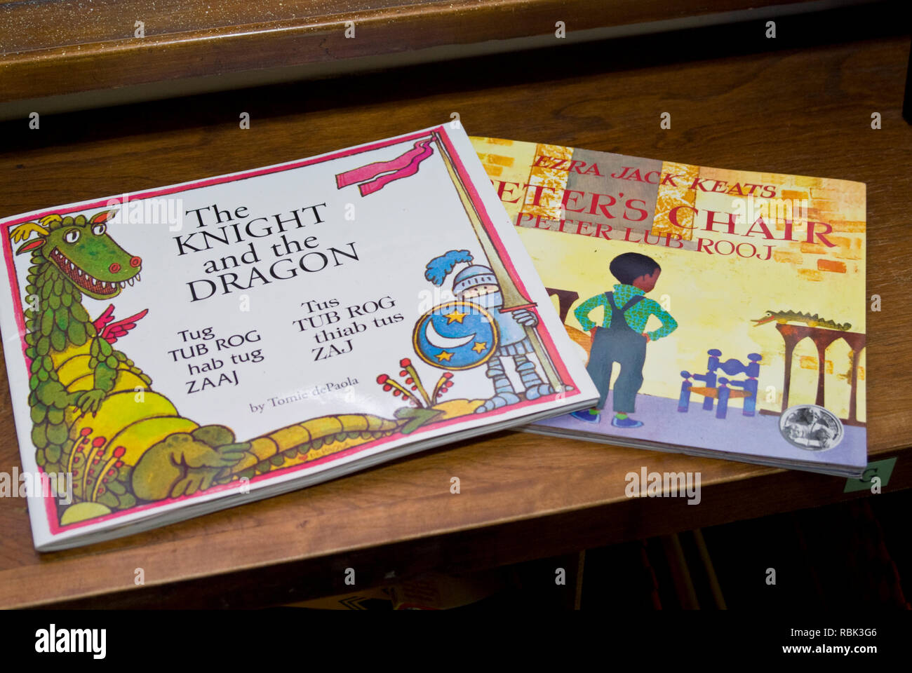 St. Paul, Minnesota. Community school of excellence. A Hmong language and culture charter school.  Hmong books for school children to read. - Stock Image