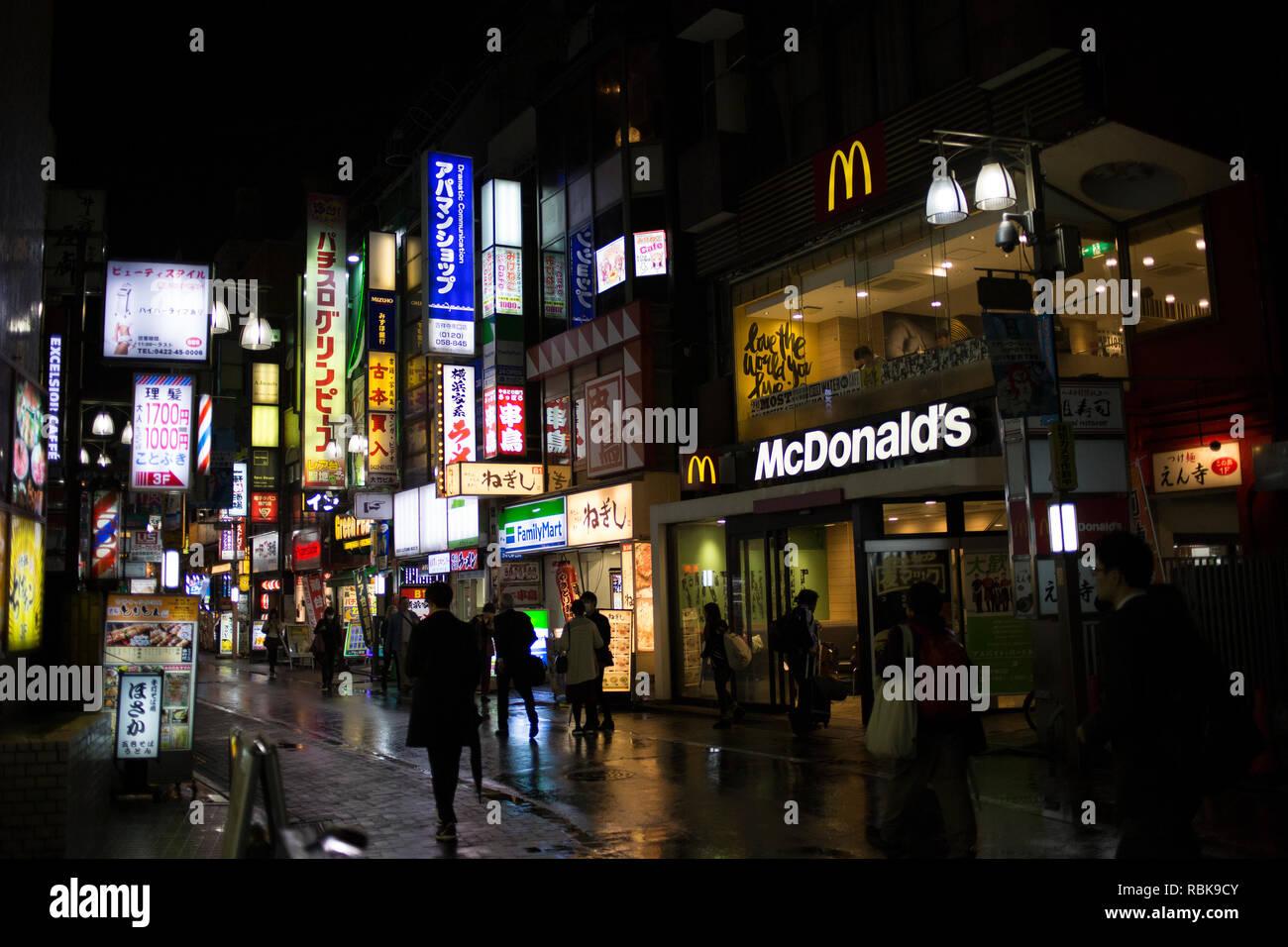 Kichijoji, Tokyo, Japan.  Photo by Akira Suemori - Stock Image