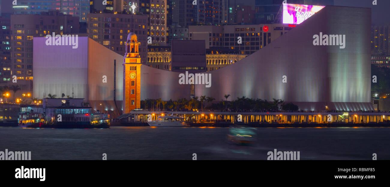 The famous clock tower and Science Museum ,Tsim Sha Tsui, Hong Kong, China. - Stock Image