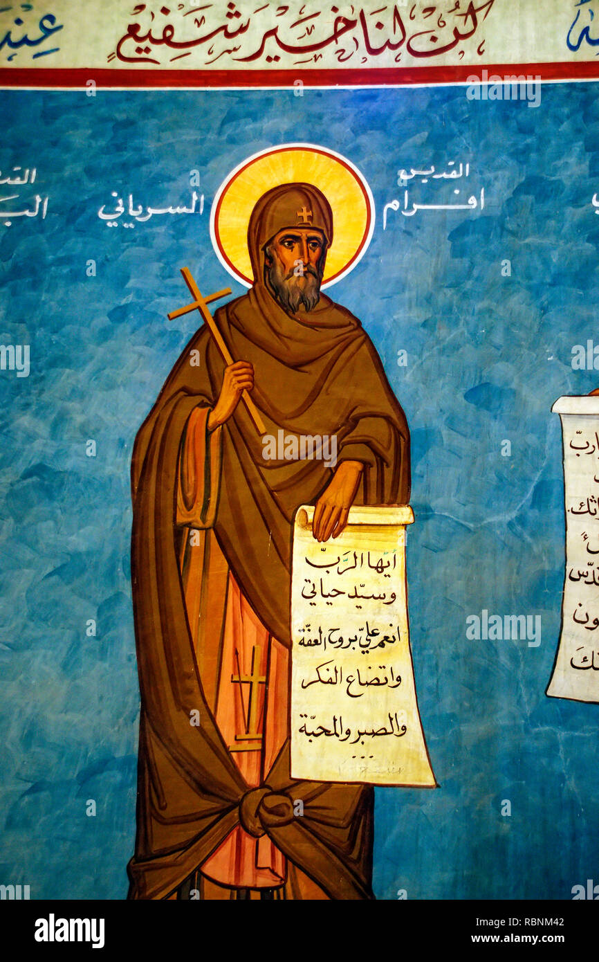 Saint Elian Church, fresco of Saint Syriac. Homs. Syria, Middle East - Stock Image