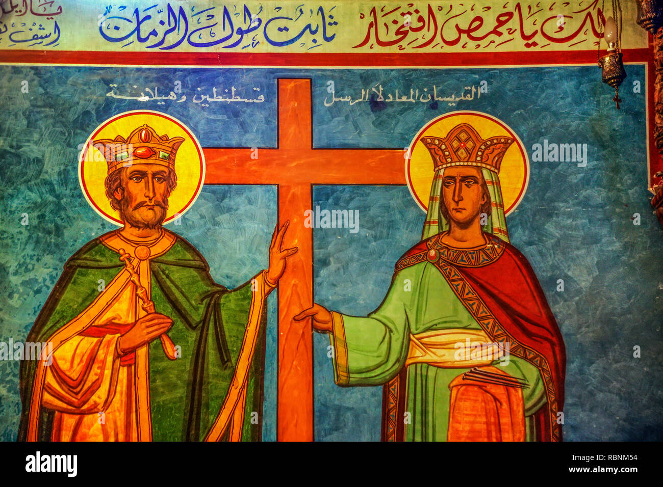 Saint Elian Church, fresco of Constantine and Helen. Homs. Syria, Middle East - Stock Image