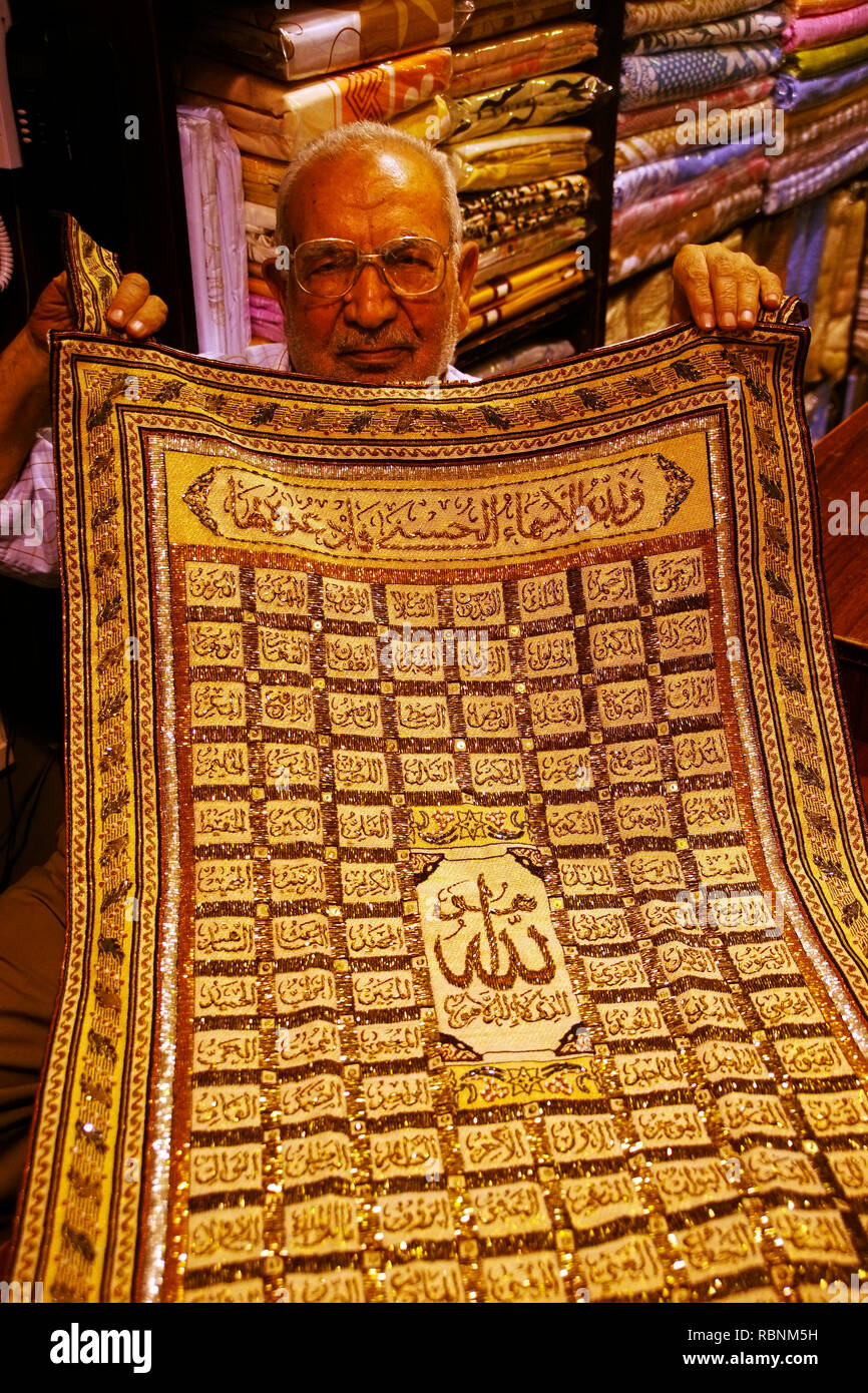 The Souk, carpet with the 99 names of God. Homs. Syria, Middle East - Stock Image