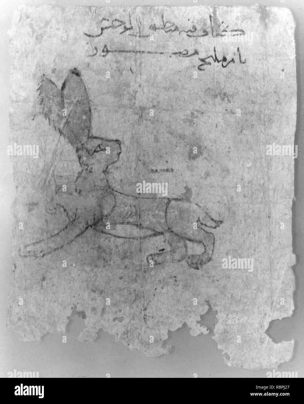 'Hare', Folio from the Mantiq al-wahsh (Speech of the Wild Animal) of Ka'b al-Ahbar Stock Photo