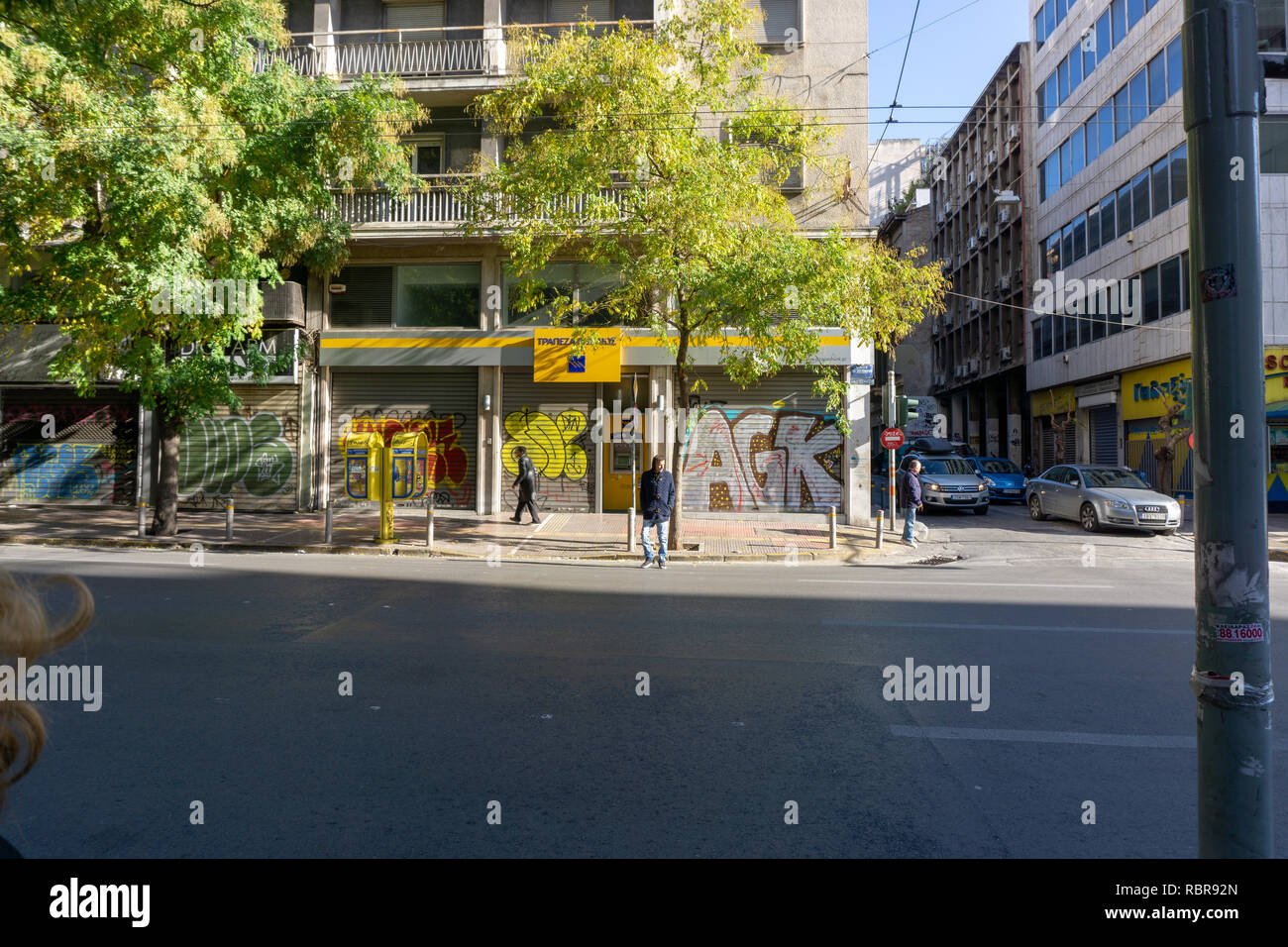 I tried to capture the mundane of Athens as I was strolling along the city. There is a friendly and relaxed vibe everywhere. I love this city! - Stock Image