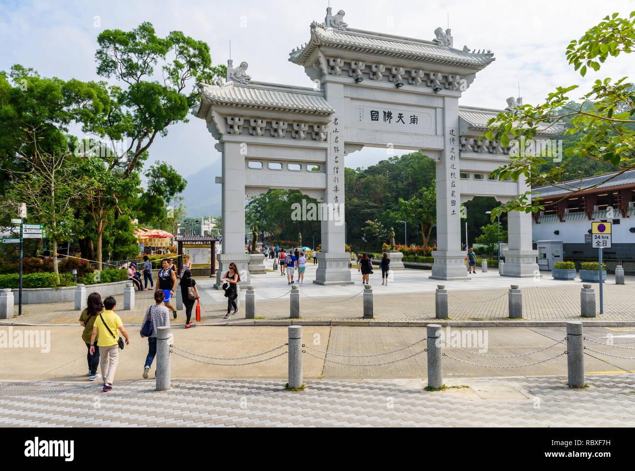 Ngong Ping Piazza grand entrance gate, Lantau Island, Hong Kong - Stock Image