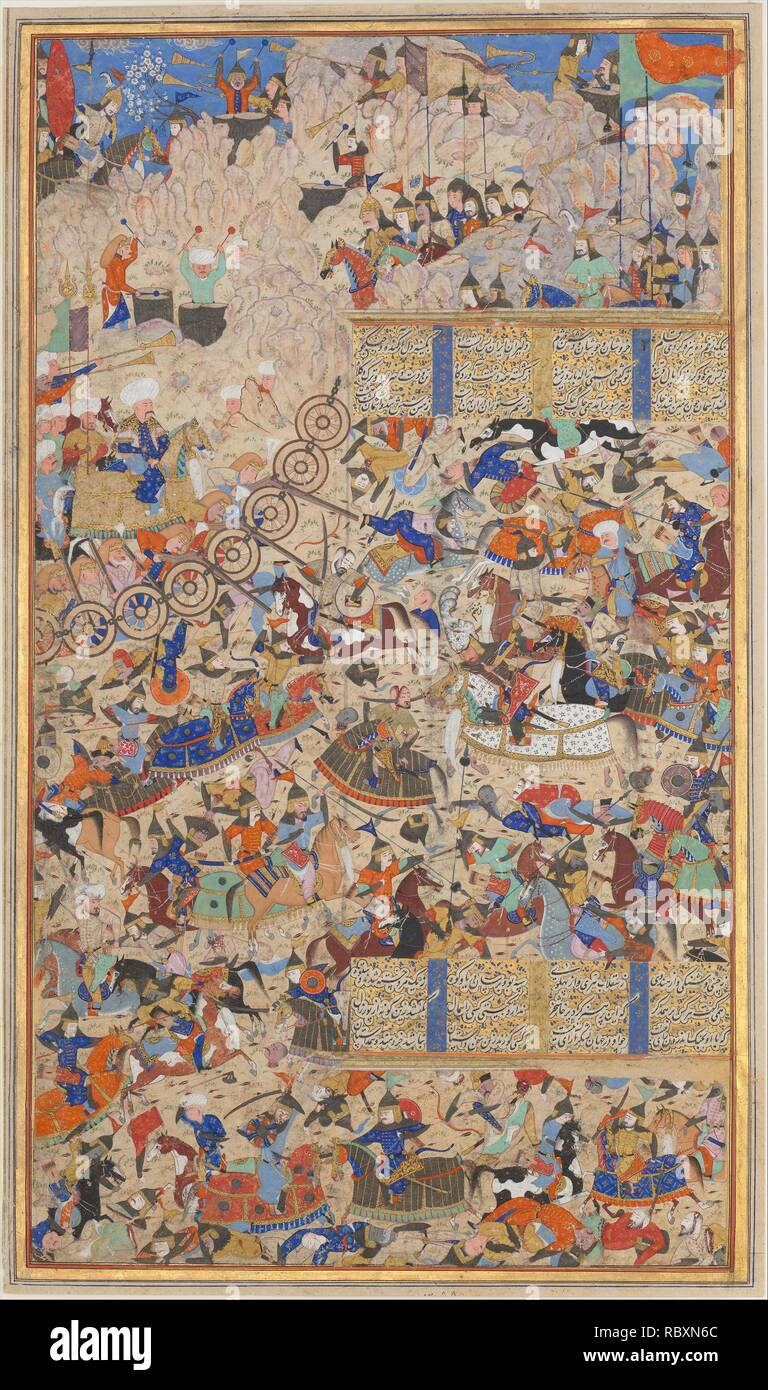Battle Between Iranians and Turanians Folio from a Shahnama (Book of Kings) 156283.jpg - RBXN6C - Stock Image
