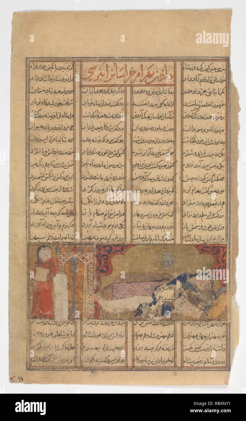 Death of Bahram Chubina , Folio from a Shahnama (Book of Kings) ca. 133040.jpg - RBXNY1 - Stock Image