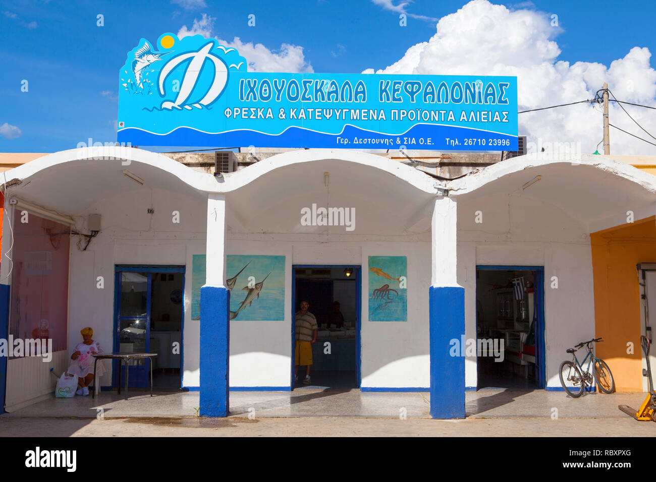 Fish and seafood merchant, Argostoli, Kefalonia, Greece. - Stock Image
