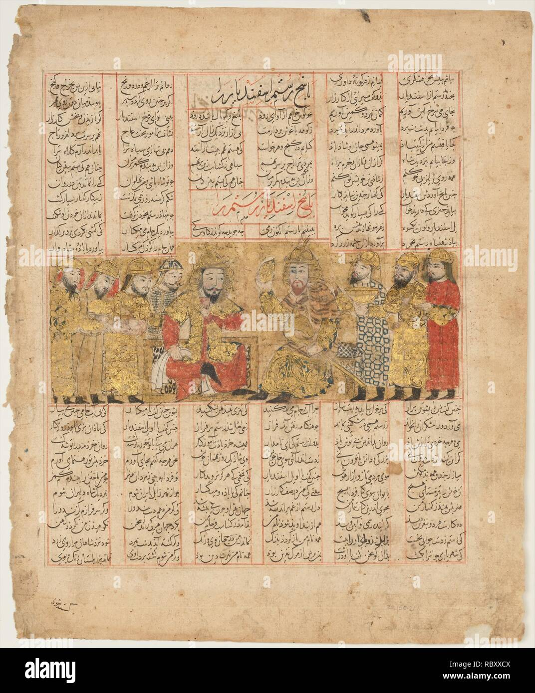 Rustam Discoursing with Isfandiyar , Folio from a Shahnama (Book of Kings) dated A.H. 741 A.D. 1341.jpg - RBXXCX - Stock Image