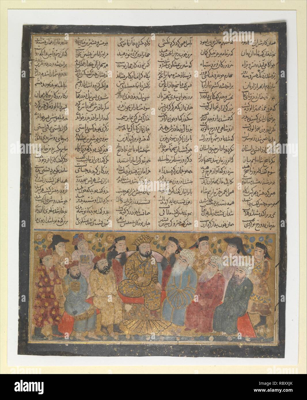 The Nobles and Mubids Advise Khusrau Parviz about Shirin Folio from the First Small Shahnama (Book of Kings) ca. 130030.jpg - RBXXJK - Stock Image