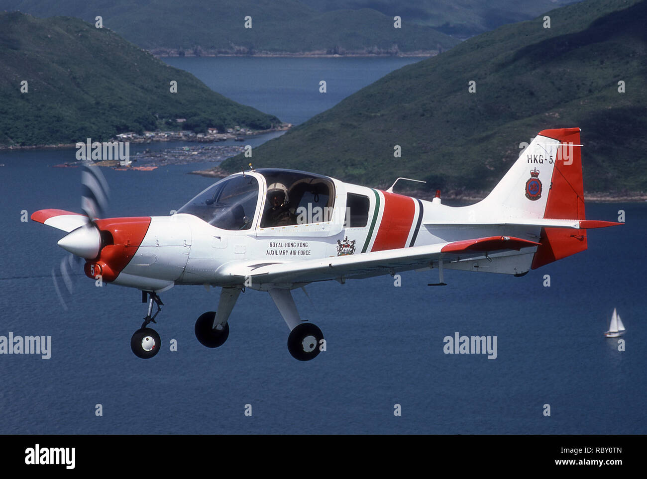 Two Bladed Propeller Stock Photos & Two Bladed Propeller Stock