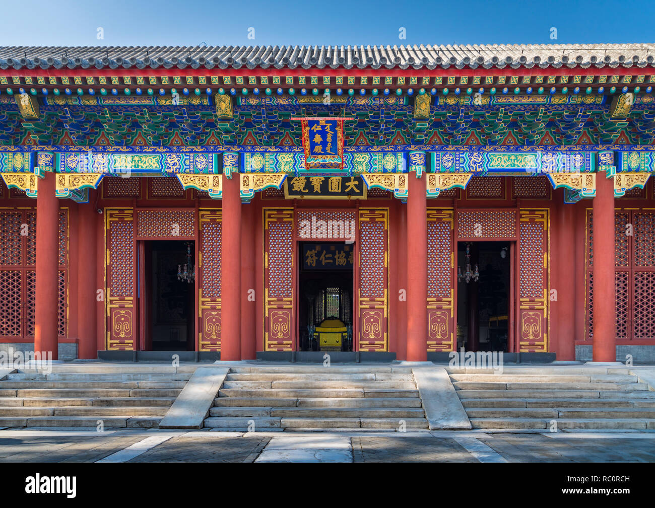 The Summer Palace (Chinese: 頤和園), is a vast ensemble of lakes, gardens and palaces in Beijing. - Stock Image