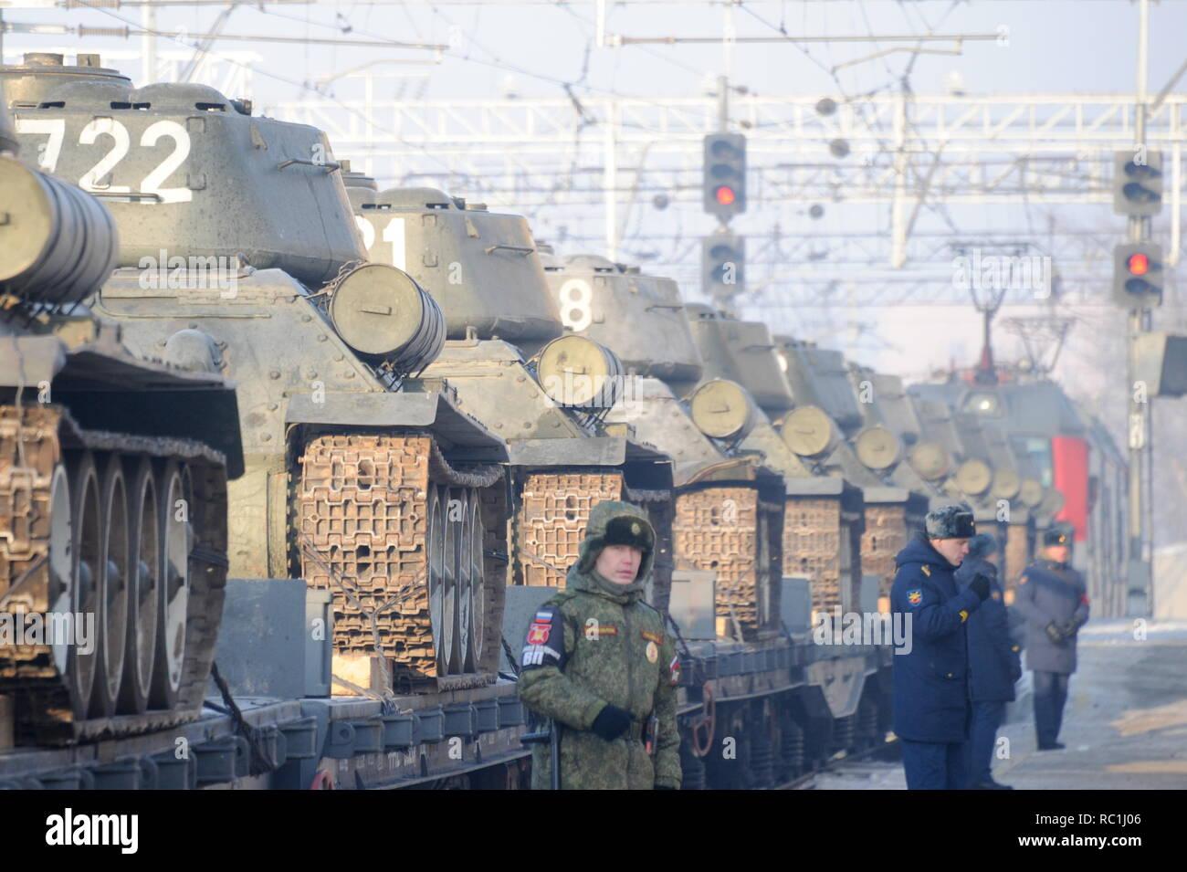 Chita, Russia  13th Jan, 2019  CHITA, RUSSIA - JANUARY 13, 2019