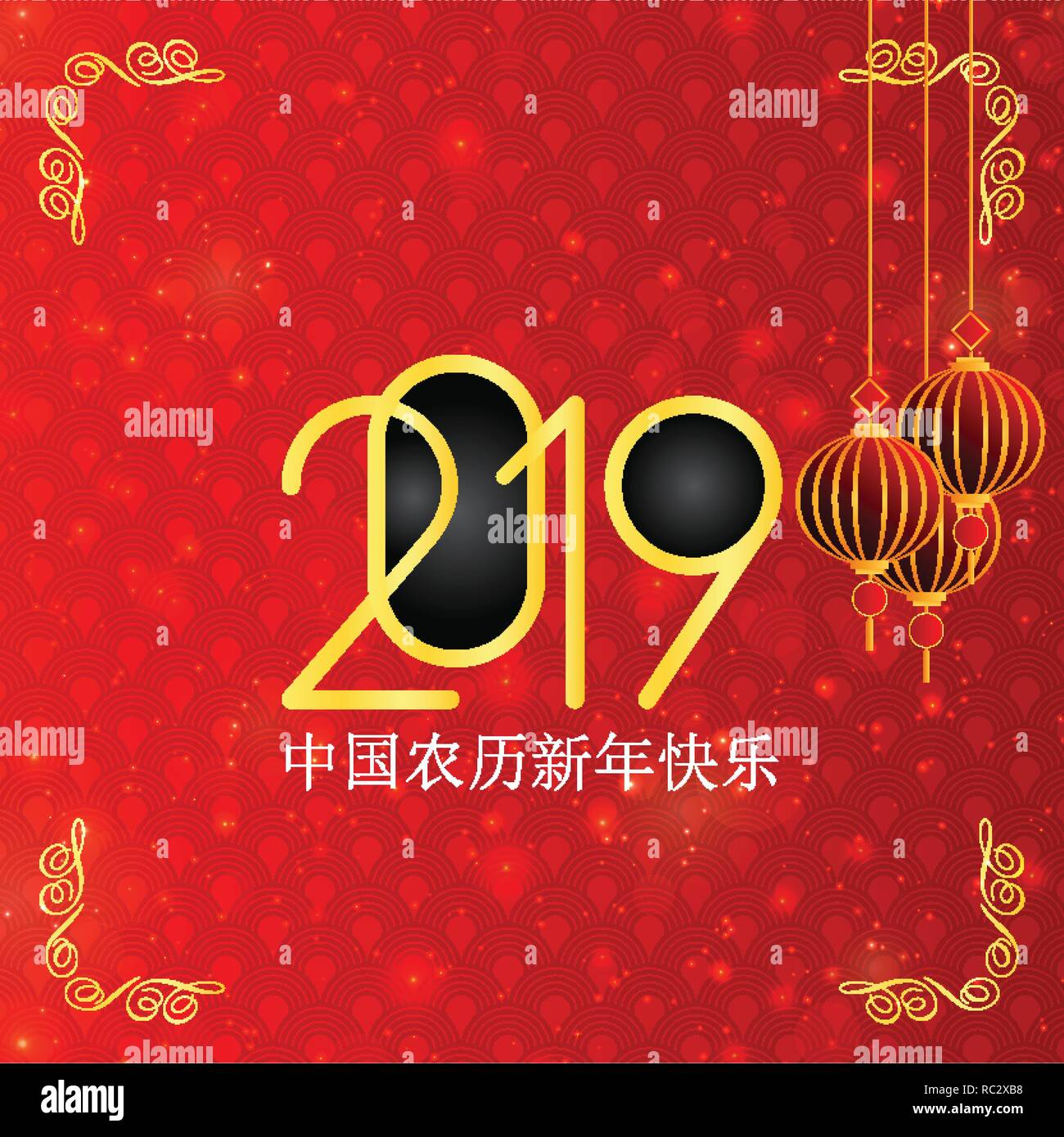 Happy Chinese New Year 2019. Chinese characters Greetings Card background Stock Vector