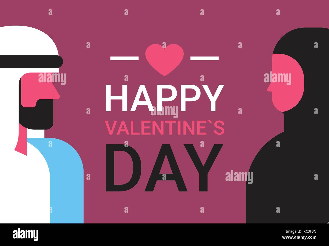 arab man woman looking each other happy valentines day holiday ...