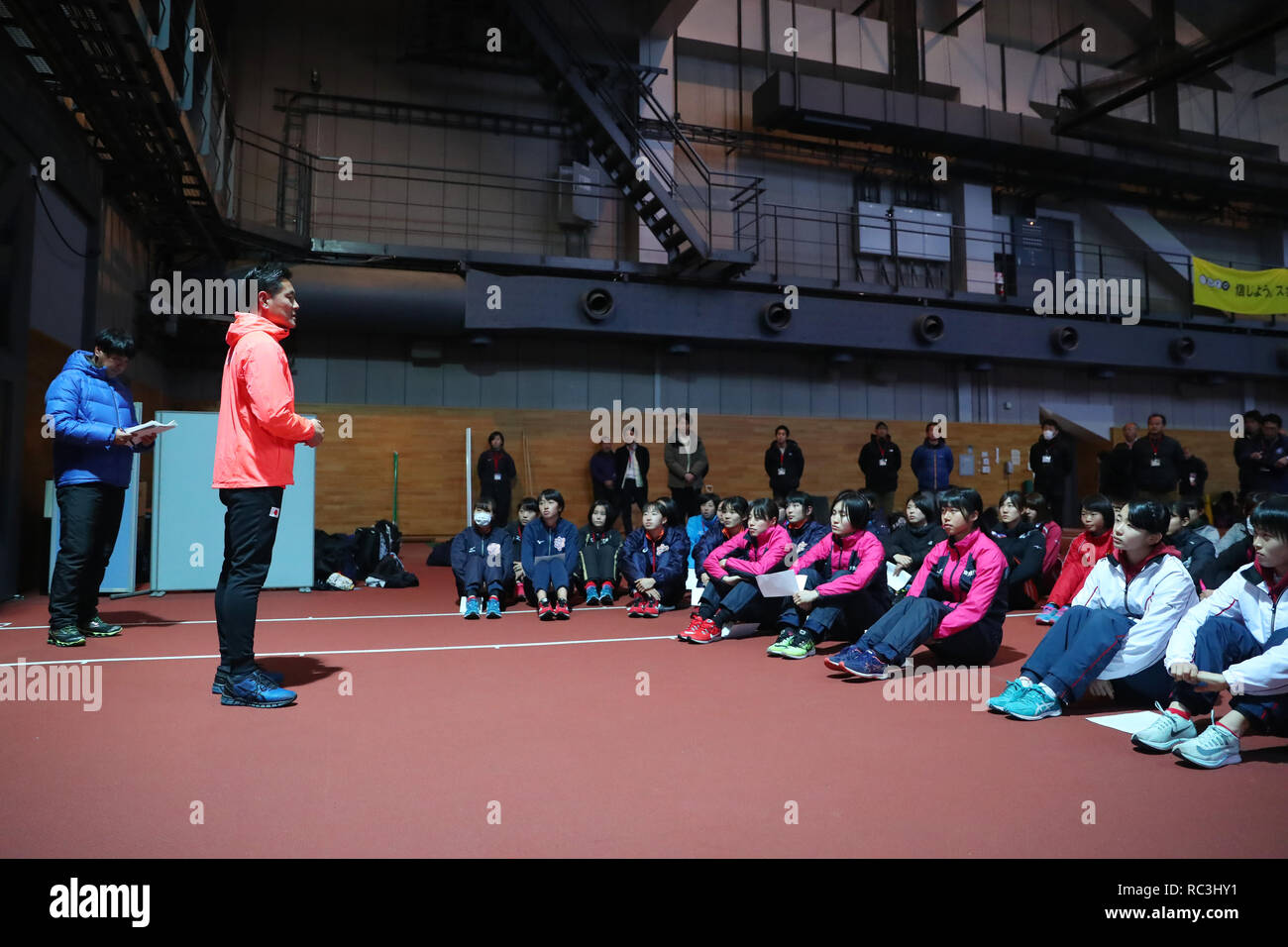Tokyo, Japan. 13th Jan, 2019. General view Athletics : JAAF women's relay sprinter selection at JISS in Tokyo, Japan . Credit: Yohei Osada/AFLO SPORT/Alamy Live News - Stock Image