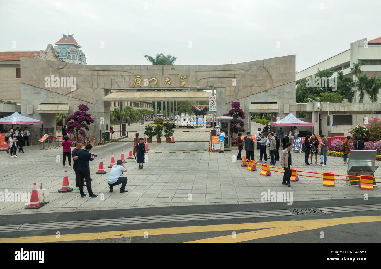 Entrance to Xiamen University Campus - Stock Image
