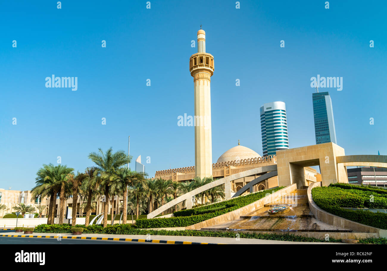 Minaret of the Grand Mosque of Kuwait - Stock Image