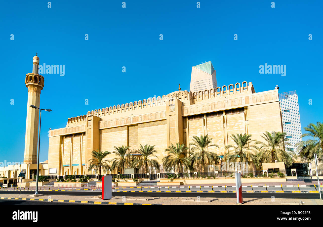 The Grand Mosque of Kuwait - Stock Image