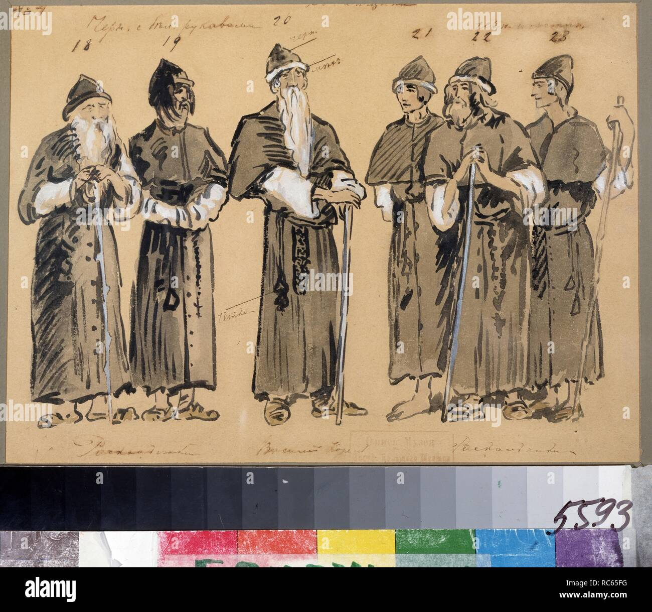 Costume Design For The Opera Khovanshchina By M Mussorgsky Museum State Central A Bakhrushin Theatre Museum Moscow Author Korovin Konstantin Alexeyevich Stock Photo 231246724 Alamy