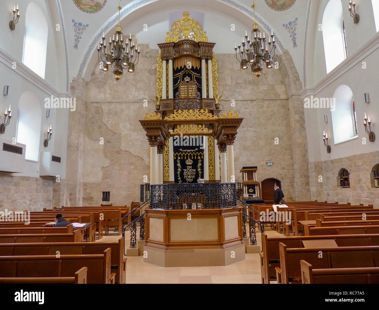 "The Hurva Synagogue, (""The Ruin Synagogue""), also known as Hurvat Rabbi Yehudah he-Hasid (""Ruin of Rabbi Judah the Pious""), is a historic synagogue lo Stock Photo"