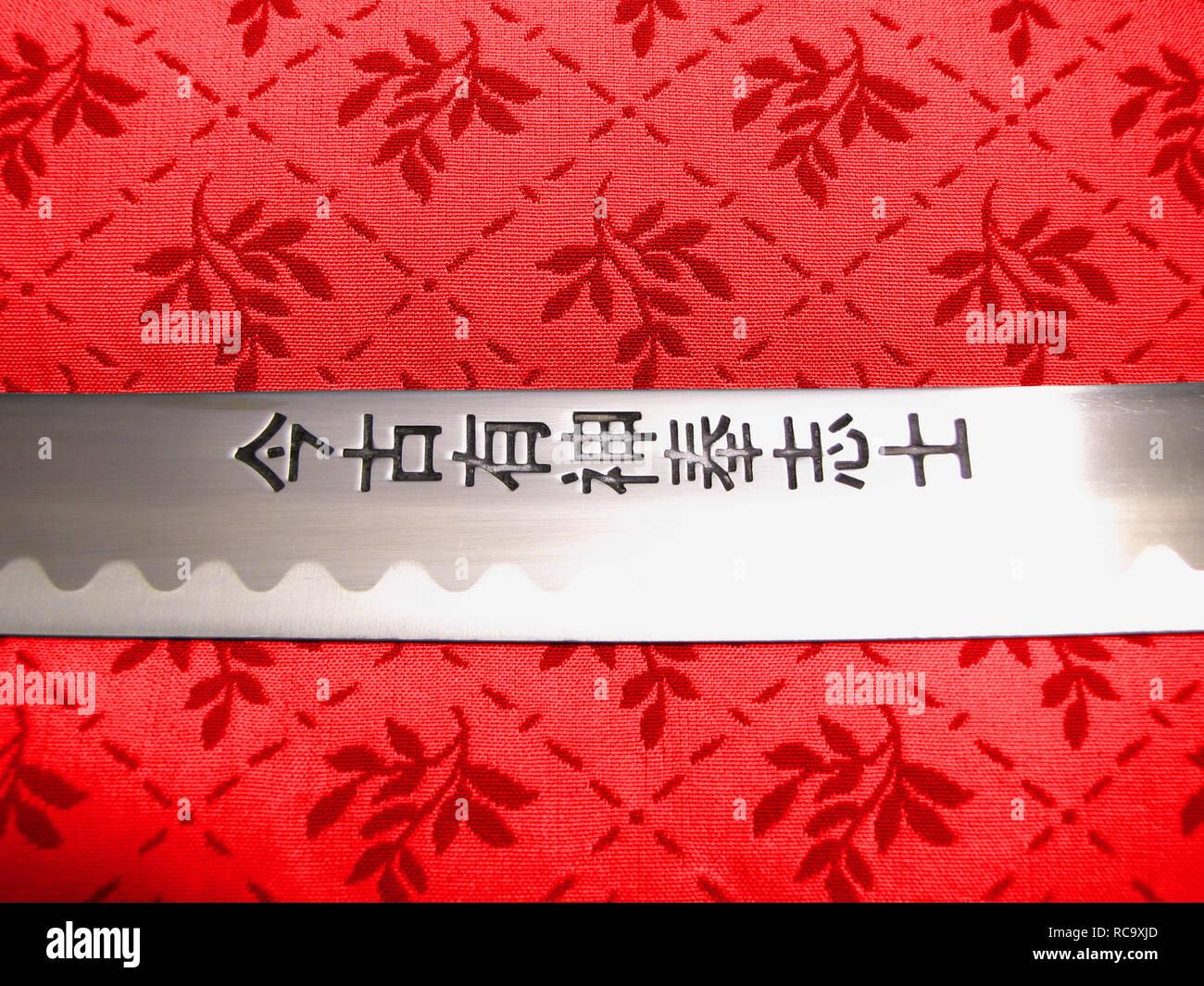 Bushido Stock Photos & Bushido Stock Images - Alamy