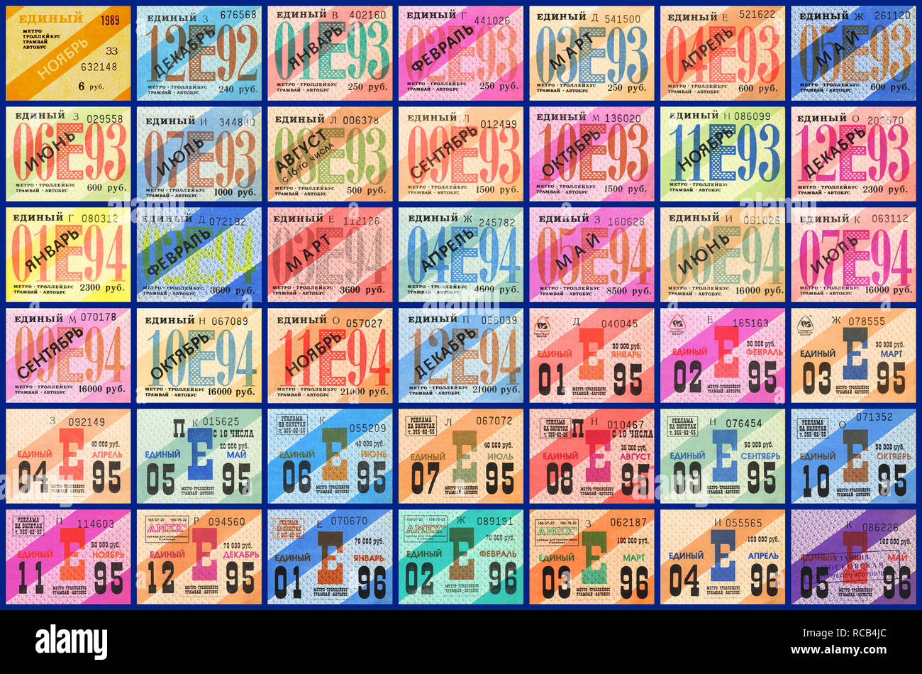Monthly transport cards for passage on all mode of the urban transport.  Inflation of the perestroika's time, 1989 - 1996,  Saint-Petersburg, Russia - Stock Image