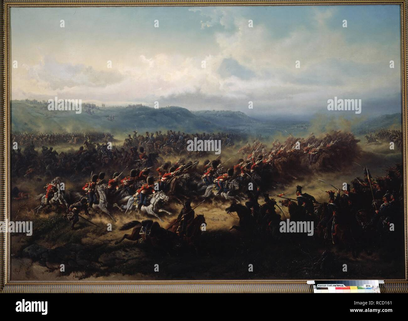The Charge of the Light Brigade during the Battle of Balaclava. Museum: PRIVATE COLLECTION. Author: KAISER, FRIEDRICH. - Stock Image