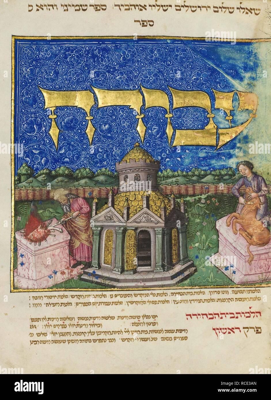 The Mishneh Torah (Repetition of the Torah). Museum: Israel Museum, Jerusalem. Author: ANONYMOUS. - Stock Image