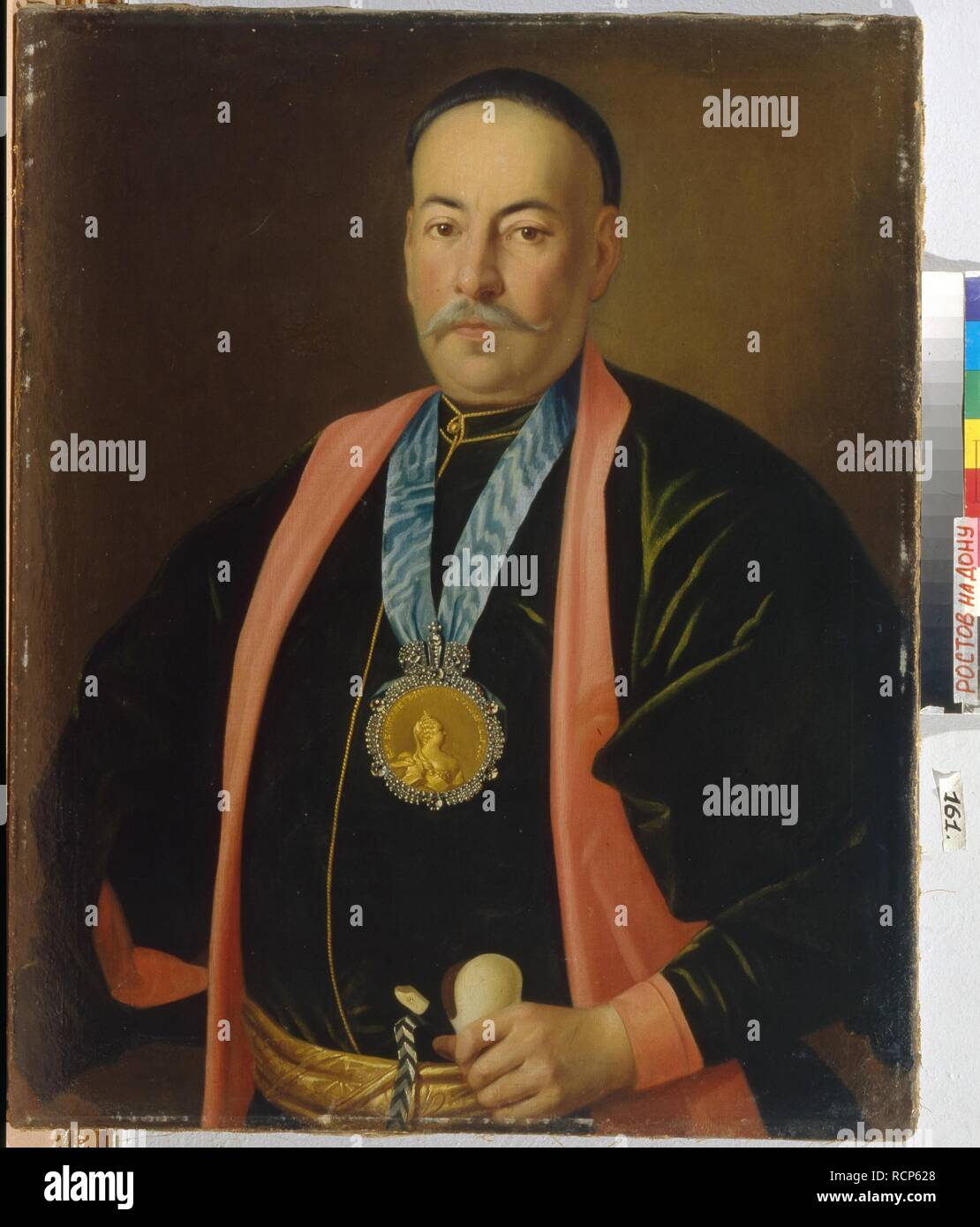 Portrait of Stepan Danilovich Yefremov, Ataman of the Don Cossack Host. Museum: Regional Art Museum, Rostov on Don. Author: Christineck, Carl Ludwig Johann. - Stock Image