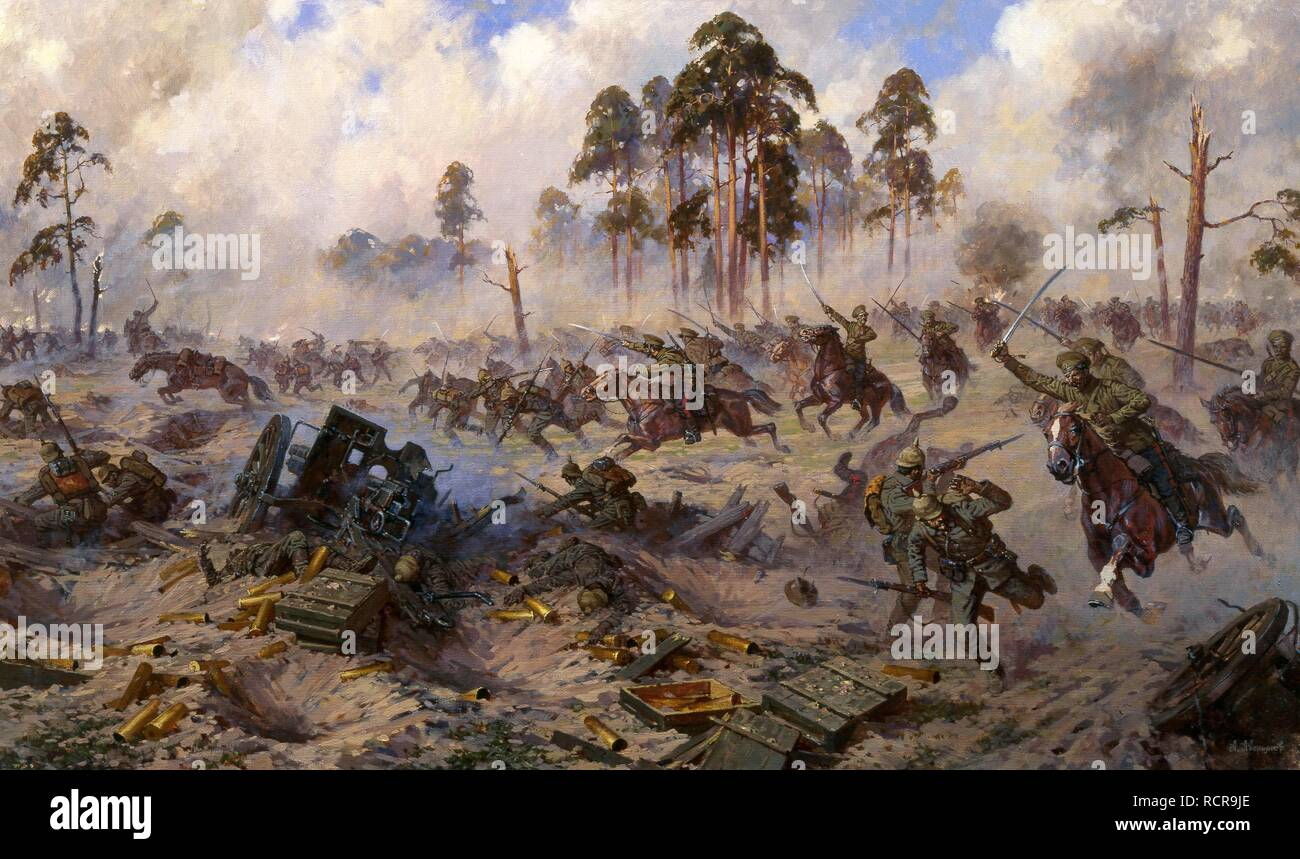 Cossacks On the Attack. East Prussia 1914. Museum: PRIVATE COLLECTION. Author: Averyanov, Alexander Yuriyevich. - Stock Image