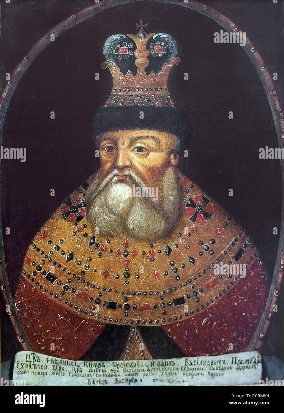 Parsuna (portrait) of the Tsar Ivan IV the Terrible (1530-1584). Museum: State Open-air Museum 'Alexandrovskaya village', Alexandrov. Author: ANONYMOUS. - Stock Image