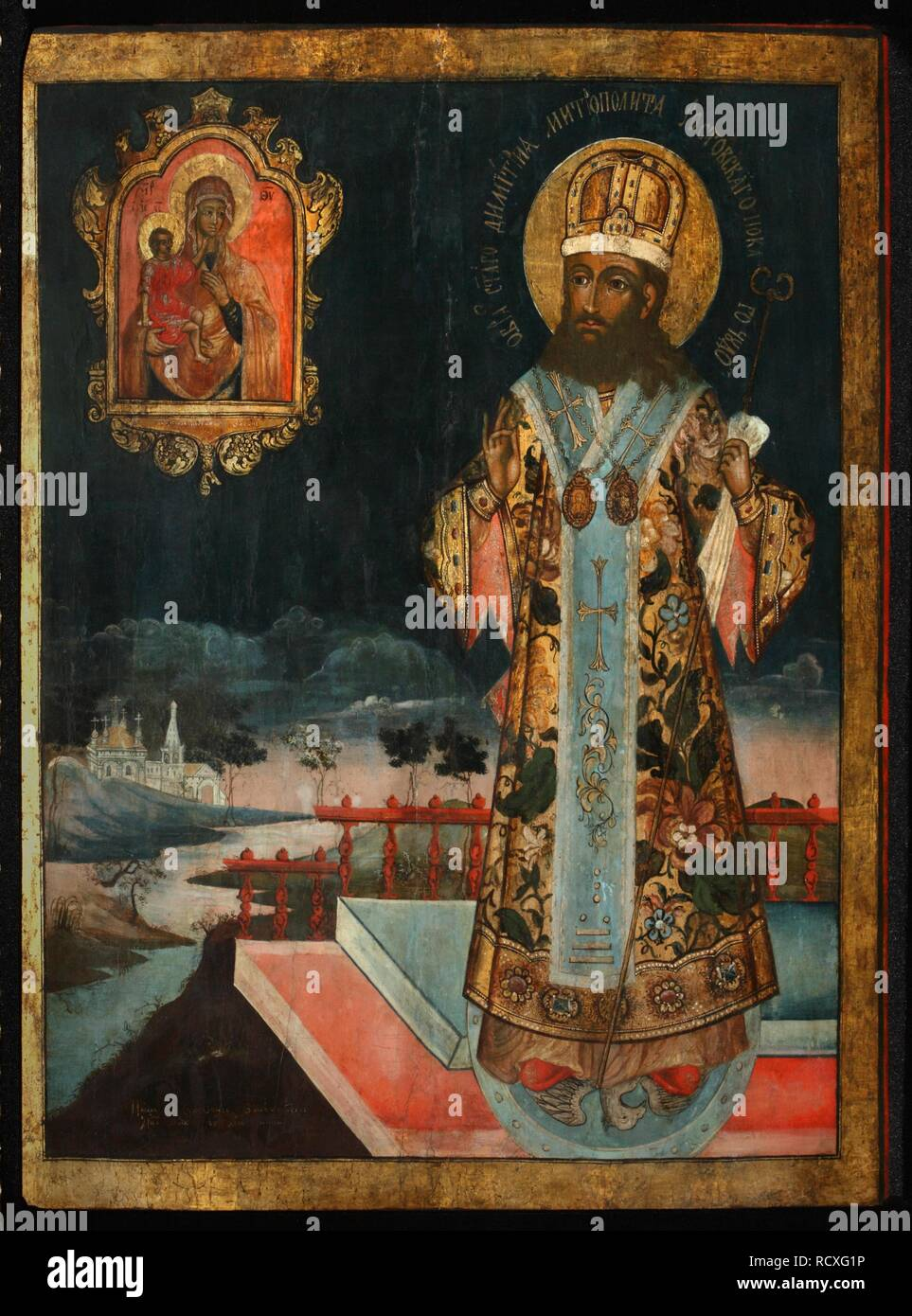 ORTHODOX RUSSIAN ICON   ST DIMITRY