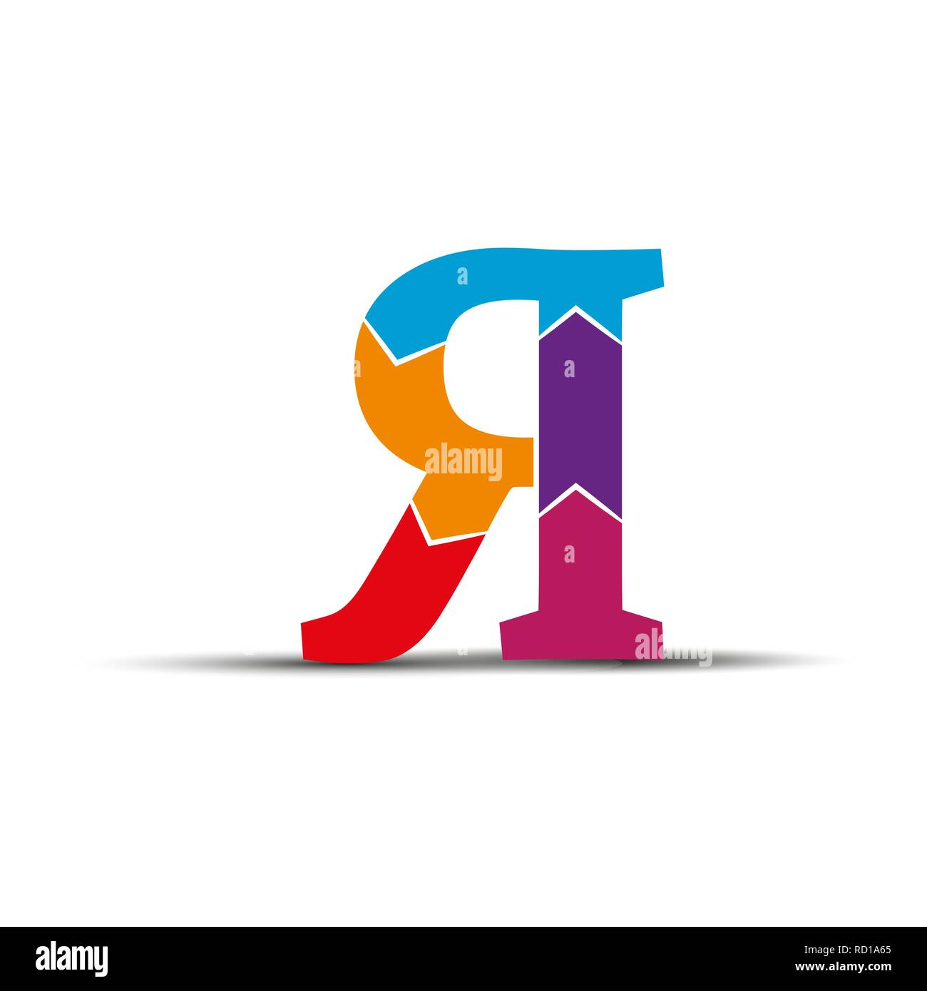 letter I of the Slavic and Cyrillic alphabets is composed of four colored arrows. - Stock Image
