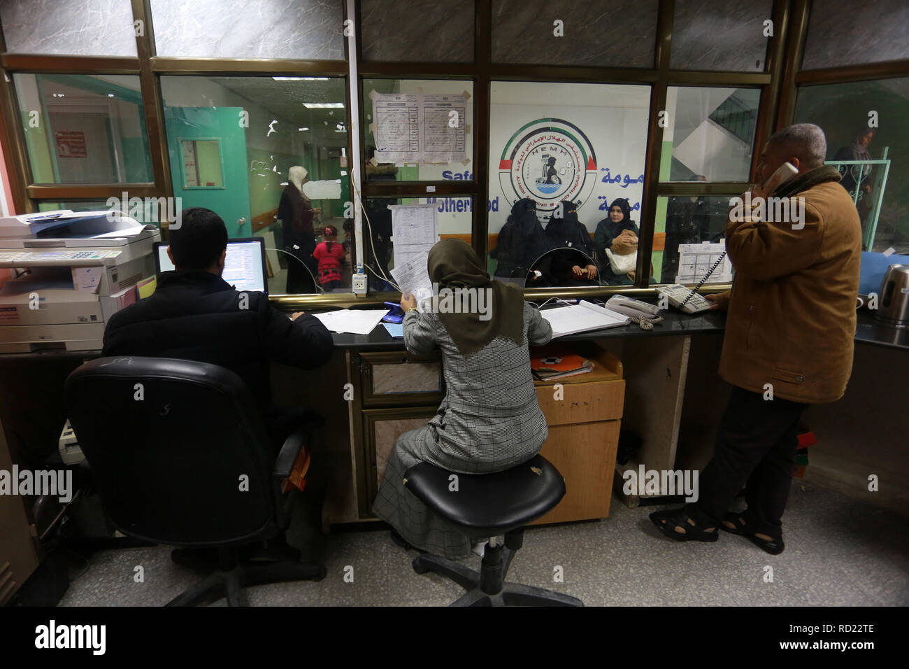 Palesinian doctors in the hospital Crescent UAE, in of Rafah, southern Gaza Strip, on January 14, 2019. The Ministry of Health warns of the fuel crisi - Stock Image