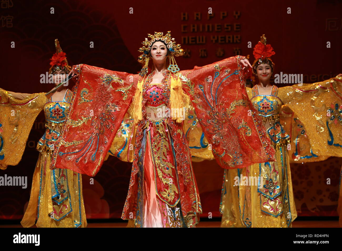Quito, Ecuador. 16th Jan, 2019. Dancers from China National Opera and Dance Drama Theater perform in celebrations for the upcoming Spring Festival in Quito, capital of Ecuador, Jan. 16, 2019. Credit: Hao Yunfu/Xinhua/Alamy Live News - Stock Image