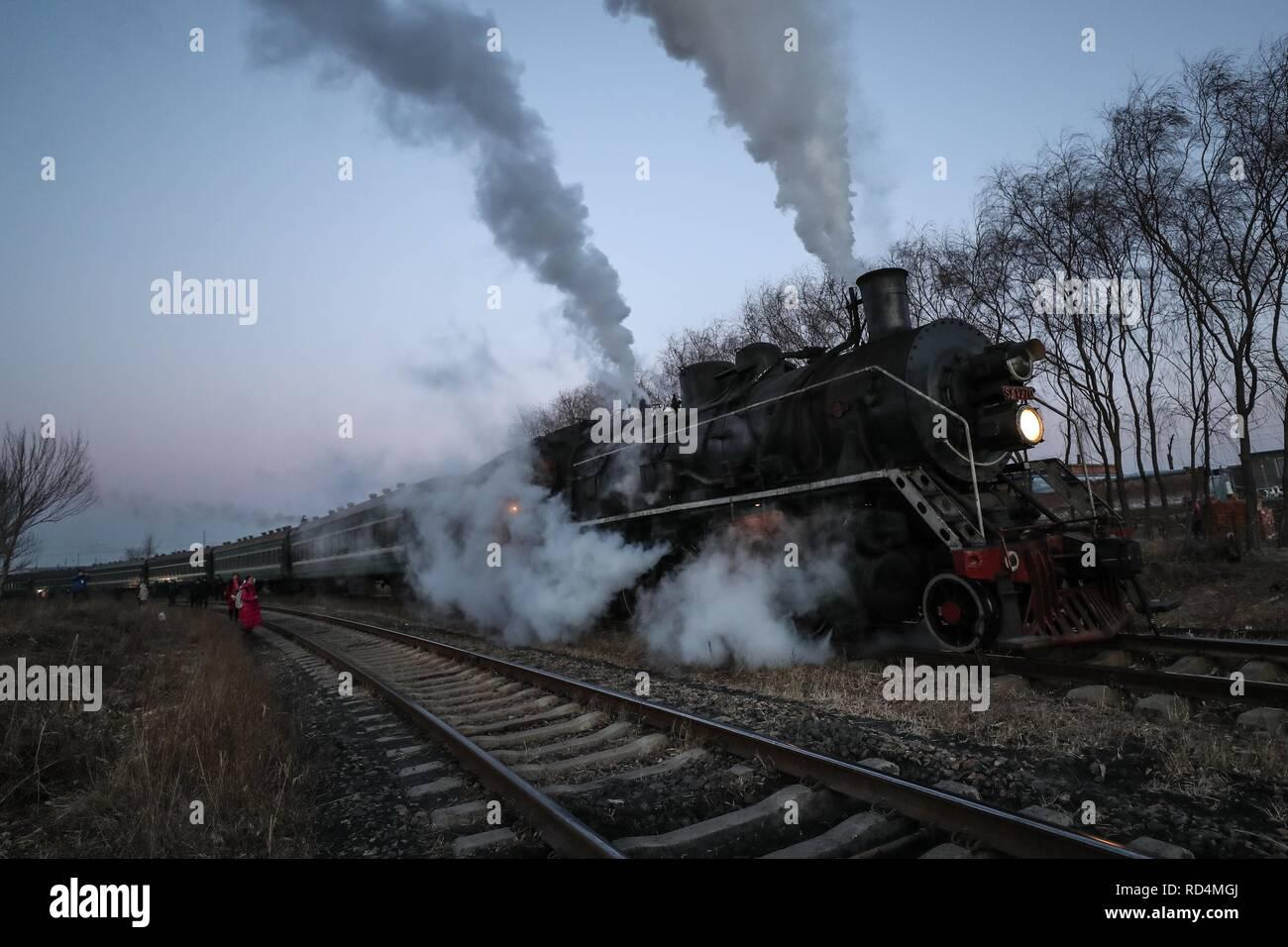 Diaobingshan, Ltd from Diaobingshan Station  17th Jan, 2019
