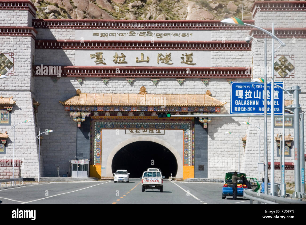 Lhasa Airport Expressway Tunnel - Stock Image