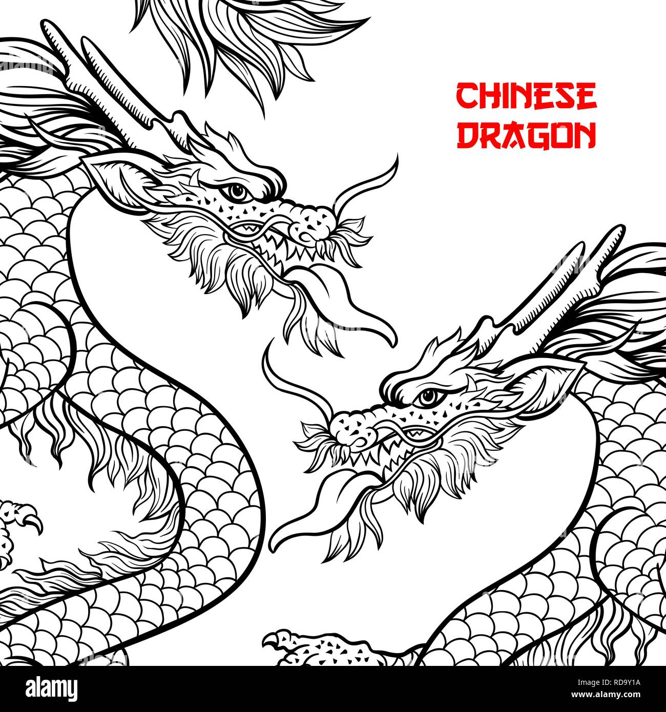 Two Chinese dragons hand drawn vector illustration. Mythical creature ink pen sketch. Black and white clipart. Serpent freehand drawing. Isolated monochrome mythic design element. Chinese new year poster - Stock Image
