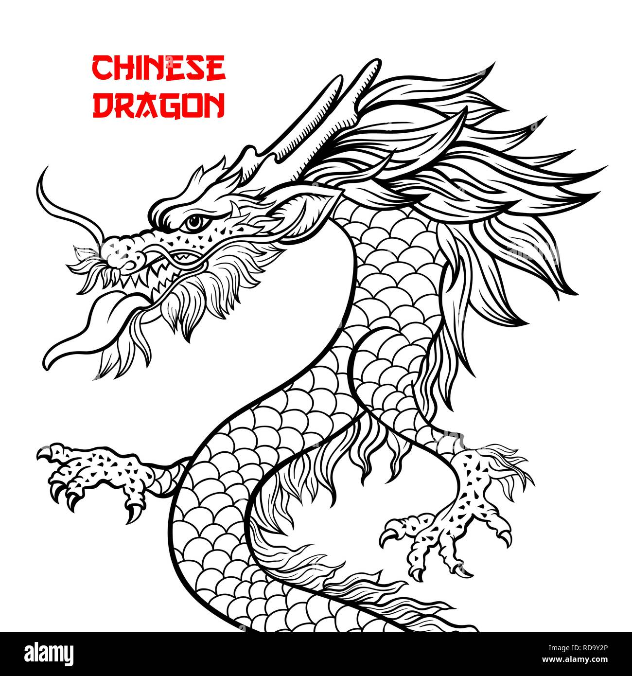 Chinese dragon hand drawn vector illustration. Mythical creature ink pen sketch. Black and white clipart. Serpent freehand drawing. Isolated monochrome mythic design element. Chinese new year poster - Stock Vector