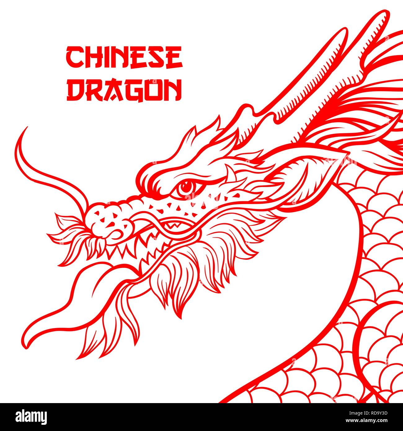 Chinese dragon hand drawn vector illustration. Mythical creature ink pen sketch. Red and white clipart. Serpent freehand drawing. Isolated monochrome mythic design element. Chinese new year poster - Stock Vector
