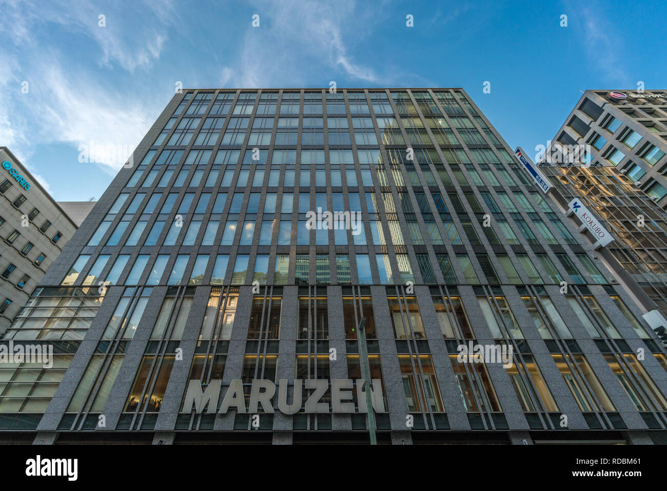 Tokyo, Chuo Ward - August 26, 2018 : Maruzen Nihonbashi Bookstore building, one of Japan's largest bookstores - Stock Image