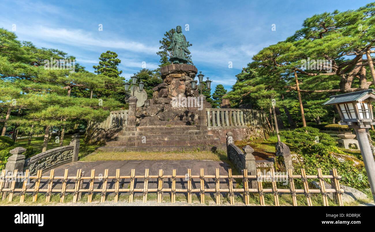 Kanazawa, Ishikawa Japan - August 22, 2018 : Panoramic view of Statue of Prince Yamato Takeru. 12th Emperor of Japan Located in Kenrokuen Garden - Stock Image