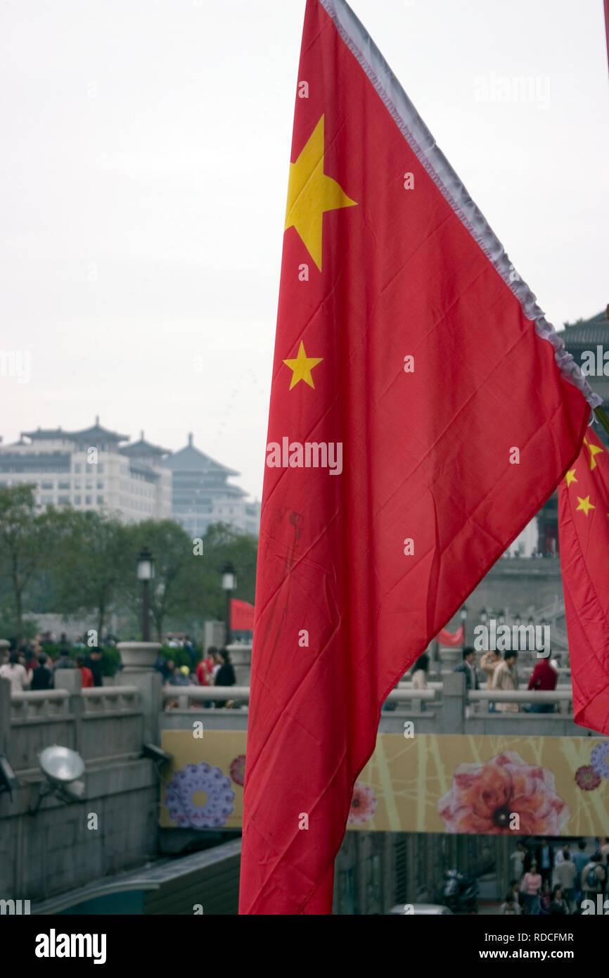 Drum Tower Xian chaina Stock Photo