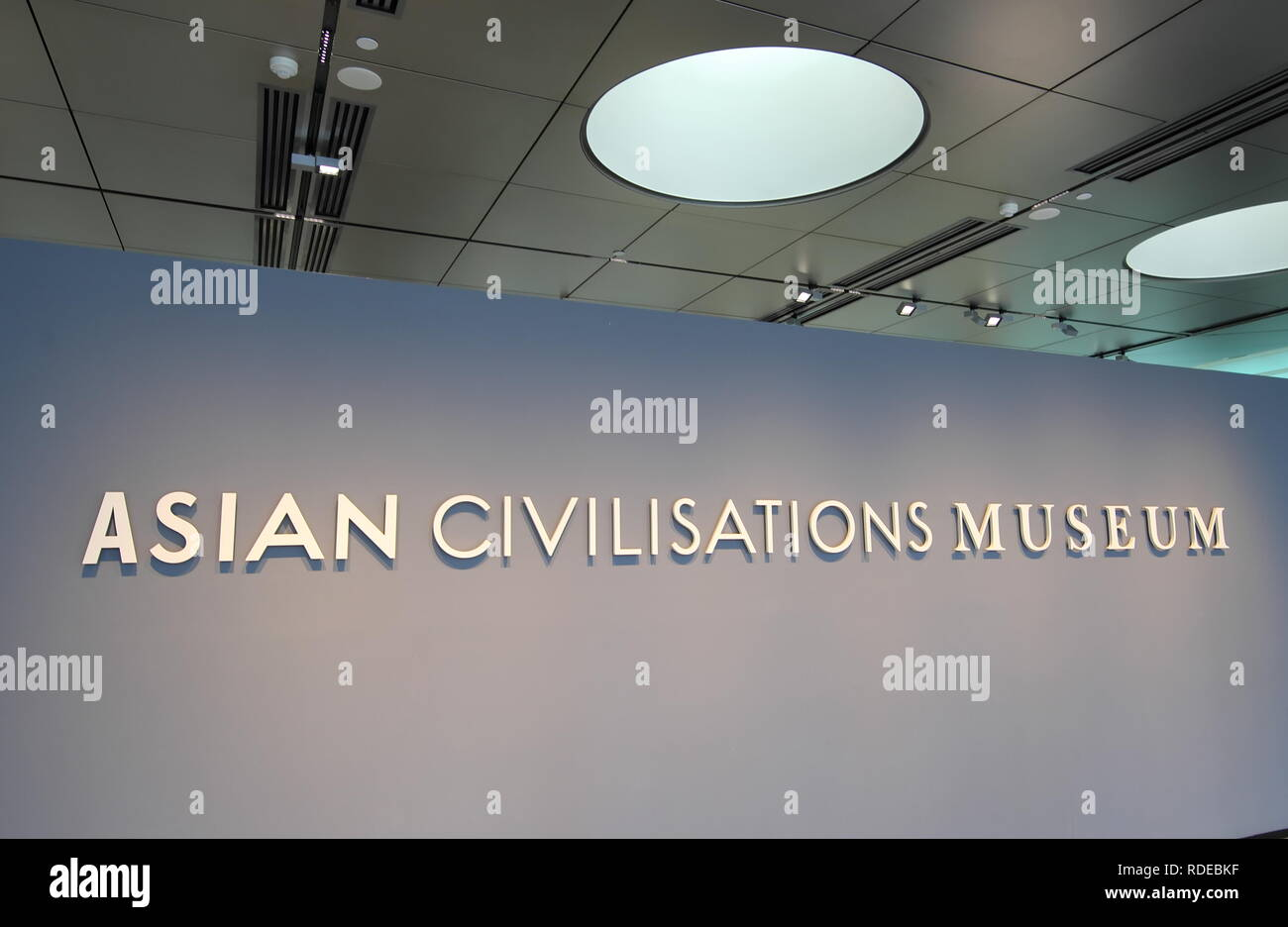 Asian Civilisations Museum. Asian Civilisations Museum is specialising pan-Asian cultures and civilisations established in 1997. - Stock Image