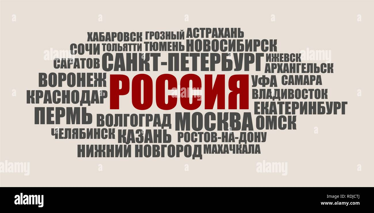 List of cities and towns in Russia Stock Vector