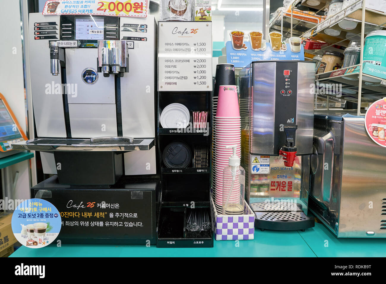 SEOUL, SOUTH KOREA - CIRCA MAY, 2017: coffee machine at GS25 convenience store in Seoul. GS25 is a convenience store brand in South Korea. Stock Photo