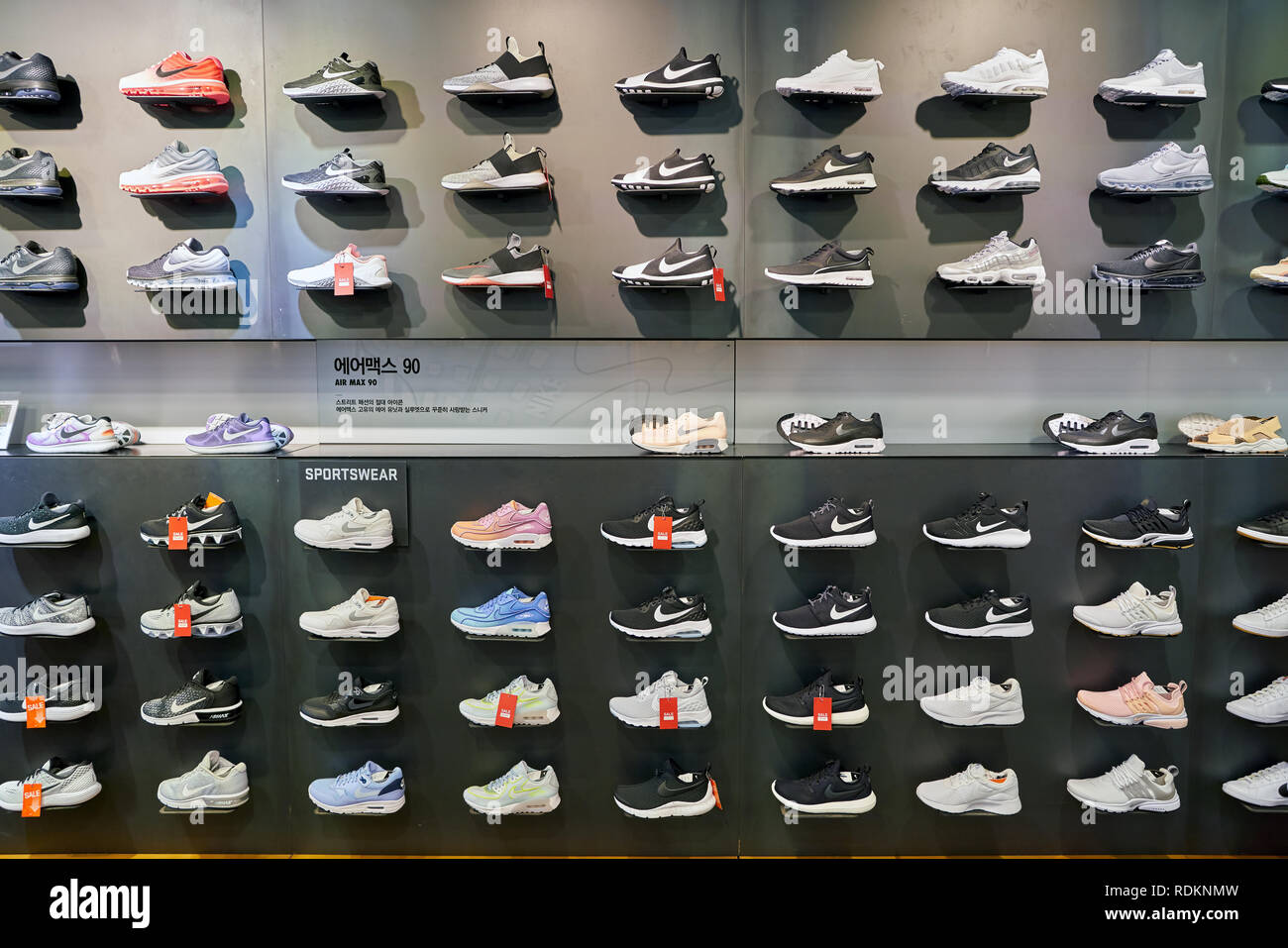 necesario Imperial Decimal  Nike Sneakers On Display In High Resolution Stock Photography and Images -  Alamy