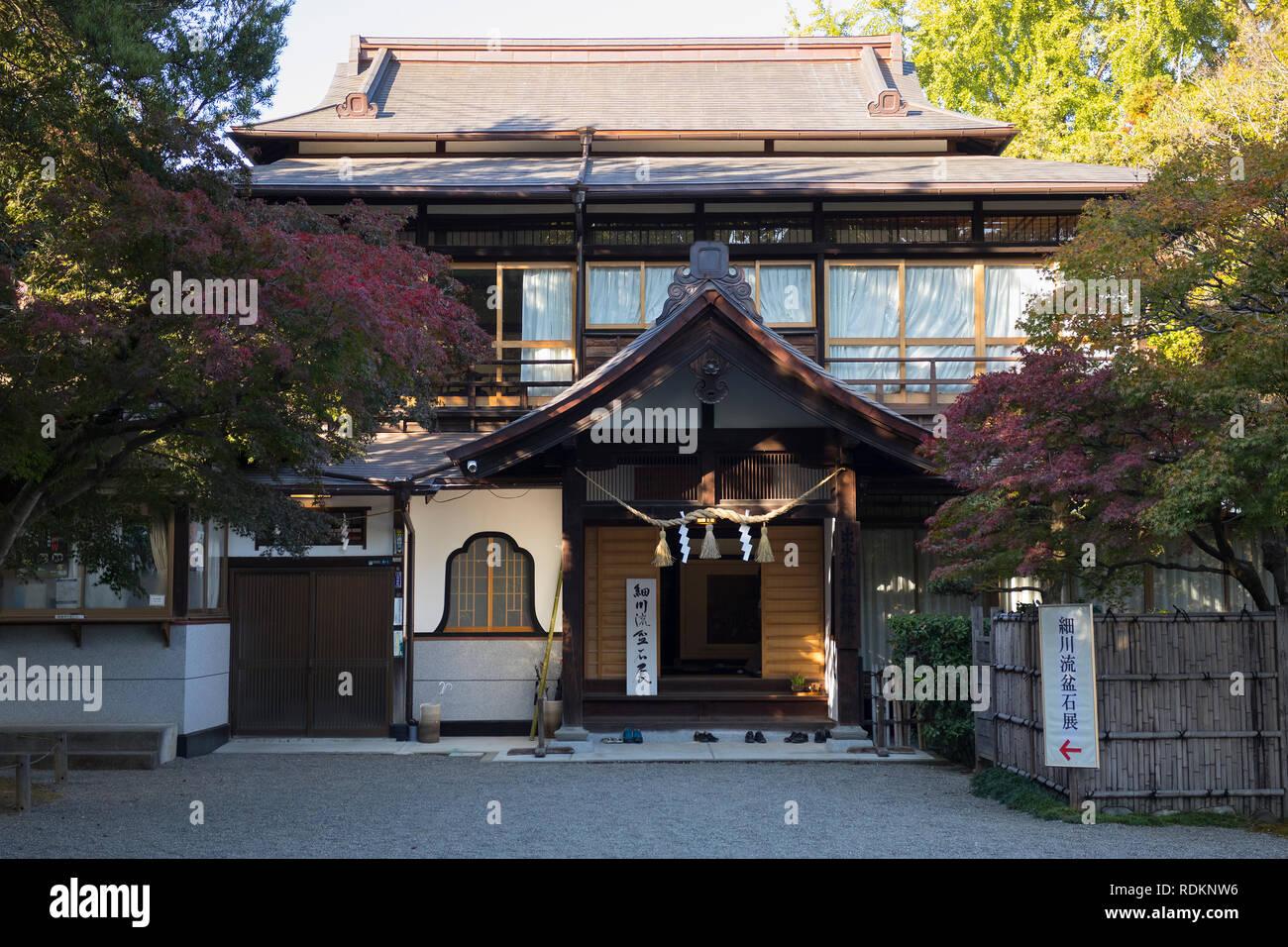 Kumamoto, Japan - November 11, 2018: Entrance to the exhibition hall in Suizenji Garden - Stock Image
